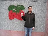 20090126苗栗縣大湖酒莊&耕陶源一日遊:IMG_0428.JPG