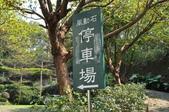 20100227台中縣潭子鄉風動石步道健行:DSC_0384.JPG