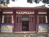 20091024-25二日遊Day2-2台南市孔廟:IMG_0991.JPG