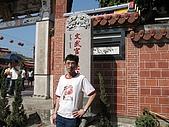 20061007彰化縣鹿港遊:IMG_0271.jpg