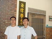20070826靜宜、東海大學&台中港之旅:DSC00902.JPG