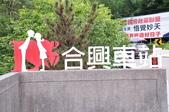 20190622-23桃園、新竹二日遊:DSC_0002.JPG