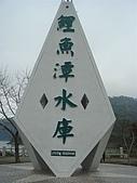 20080208苗栗縣鯉魚潭水庫之旅:DSC01485.JPG