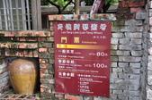 20190705-06雲林、台南二日遊:DSC_9587.JPG