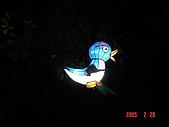 20050228豐原迪士尼花燈之旅:DSC05136.JPG