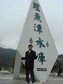 20080208苗栗縣鯉魚潭水庫之旅:DSC01488.JPG