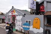 20170708彰化縣三合院咖啡、興麥蛋捲烘焙王國、線西鄉農會旅遊中心彩繪:DSC_3227.JPG