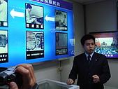 20070302台北縣法務部調查局參觀:DSC00590.JPG