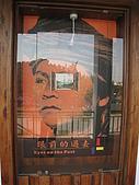 20091024-25二日遊Day2-5台南市安平古堡:IMG_1150.JPG