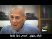 電子騷擾(腦控、洗腦) Mind contral:電視《陰謀節目》報導電子騷擾 (中文字幕).jpg