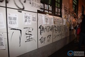 電子騷擾(腦控、洗腦) Mind contral:天下第一局,台北市警局中正一分局12.jpg