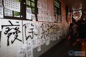 電子騷擾(腦控、洗腦) Mind contral:天下第一局,台北市警局中正一分局4.jpg