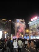 2011華納跨年企:1694384492.jpg