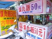 2013花蓮美食9月:P1220387.JPG