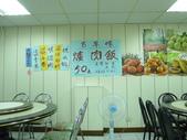 2013花蓮美食9月:P1220376.JPG