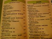 花蓮美食101年9月:1634223333.jpg