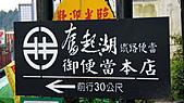 991219奮起湖十字路、多林車站鐵道探險:DSC01115.JPG