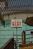 2009-05-31 黃金海岸 新達港漁市場:DSC_2841.JPG