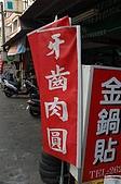 2009-05-31 黃金海岸 新達港漁市場:DSC_3056.JPG