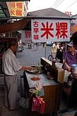 2009-05-31 黃金海岸 新達港漁市場:DSC_3062.JPG
