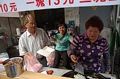 2009-05-31 黃金海岸 新達港漁市場:DSC_3093.JPG