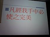 2009-07-28 世運文化行政志工團:0_04.JPG