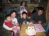 090207~08允誌2歲慶生會:IMG_7160.JPG