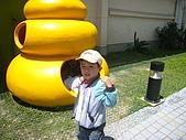 20090428木柵動物園親子之旅:IMG_8282.JPG