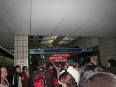 20090428木柵動物園親子之旅:IMG_8254.JPG