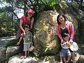 20090530小人國~哆啦A夢樂園:IMG_8561.JPG