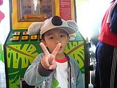 20090428木柵動物園親子之旅:IMG_8284.JPG