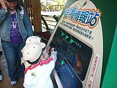 20090428木柵動物園親子之旅:IMG_8270.JPG