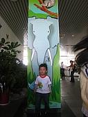 20090428木柵動物園親子之旅:IMG_8267.JPG