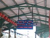 090103搭火車--大甲沙鹿:IMG_6794.JPG