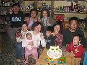 090207~08允誌2歲慶生會:IMG_7155.JPG