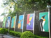20090428木柵動物園親子之旅:IMG_8268.JPG
