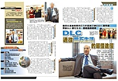one:一週刊.jpg