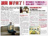 one:中國.jpg