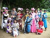 2007-8-4 神領COS+野餐活動:P1080306