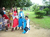 2007-8-4 神領COS+野餐活動:P1080309