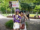 2007-8-4 神領COS+野餐活動:P1080285