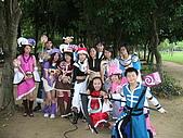 2007-8-4 神領COS+野餐活動:P1080314