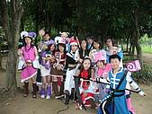 2007-8-4 神領COS+野餐活動:P1080315