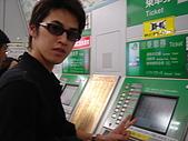 日本蜜月之旅(第二天):DSC01906
