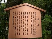 日本蜜月之旅(第五天):IMGP3575