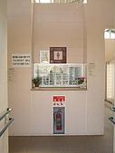 日本蜜月之旅(第三天):IMGP3344