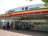 日本蜜月之旅(第三天):IMGP3346