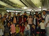 日本蜜月之旅(第七天):不一樣ㄉ團體照~