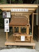 日本蜜月之旅(第五天):IMGP3579