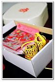幸福全紀錄(一):我ㄉ嫁妝盒~